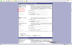 XAMPP 導入手順(2)
